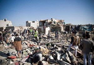 قصه پرغصه مردم الحدیده یمن