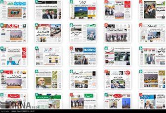 روحانی وضعیت اضطراری اعلام کند