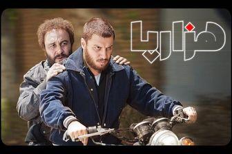 غوغای 22 میلیاردی رضا عطاران و جواد عزتی در سینمای ایران