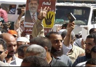 ۸ اخوانی دیگر به حبس ابد محکوم شدند