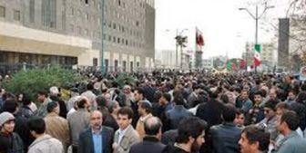 تجمع عدهای از بازنشستگان مقابل مجلس