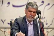 پیام وزیر ارشاد به جشنواره موسیقی فجر 34