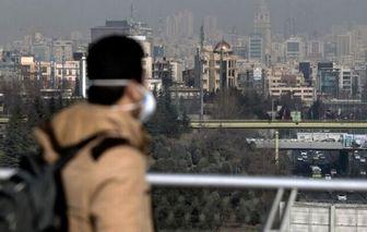 کاهش کیفیت هوا در مناطق پرتردد تهران