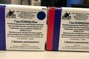 اعطا مجوز تولید دومین واکسن روسی «کووید-19»