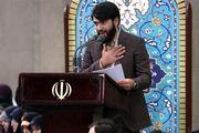 دانشجویان در دیدار با امام خامنهای چه گفتند؟