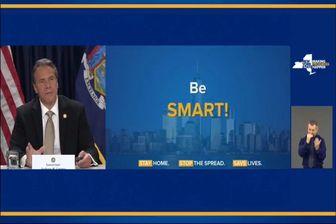 فرماندار نیویورک: خشونت خیابانی خواست ترامپ است