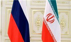 عدم توافق با ایران عامل تقویت محور ایران و روسیه
