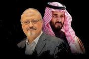 سازمان ملل: مدارک معتبری از نقش «محمد بنسلمان» در قتل خاشقچی وجود دارد