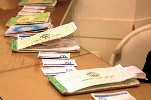 آخرین وضعیت تعرفههای درمانی بخش دولتی