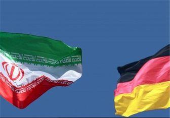 صادرات آلمان به ایران رشد کرد