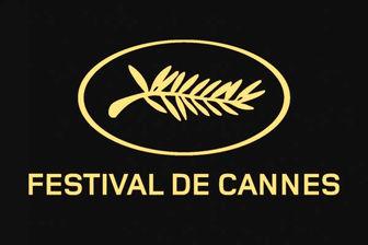 جشنواره فیلم «کن» لغو می شود؟