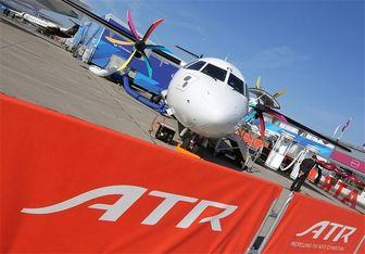 ماجرای موافقت با خرید ۲۸ هواپیمای ایرباس و ATR چیست؟