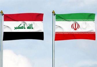 عراق هم از تحریمهای نفتی ایران معاف شد
