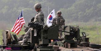 رزمایش بزرگ کره جنوبی و آمریکا