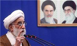 امام جمعه این هفته تهران مشخص شد