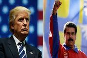 هشدار صلیب سرخ به آمریکا درباره ارسال کمک به ونزوئلا