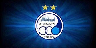آخرین خبرها از نقل و انتقالات باشگاه استقلال