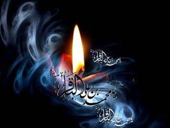 مراسم نوحه خوانی وسینه زنی حضرت باقر(ع) با صدای مهدی سلحشور