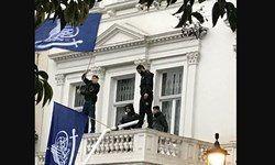 انزوای عوامل حمله به سفارت ایران در لندن