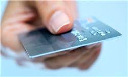 اعلام روشهای مسدودسازی کارتهای بانکی