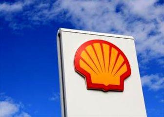 بدهی ۲.۳ میلیارد دلاری غول نفتی انگلیس به ایران