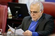 استیضاح وزیر امور اقتصادی و دارایی در مجلس کلید خورد