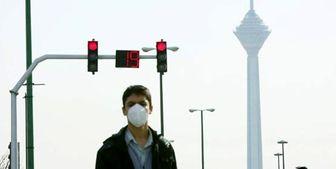 هوای تهران در ۲۲ دی ماه؛ همچنان سالم است