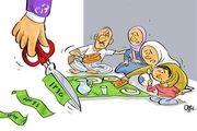 تورم به نفع ثروتمندان تمام شد/ کمر کمدرآمدها زیر فشار تورمی خمیدهتر شد