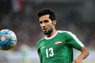 بازگشت هافبک عراقی  پرسپولیس به تیم ملی