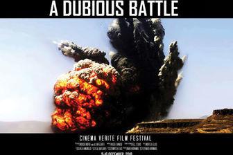 مستند جنگی «یمن: نبرد بی فرجام» در راه جشنواره سینماحقیقت