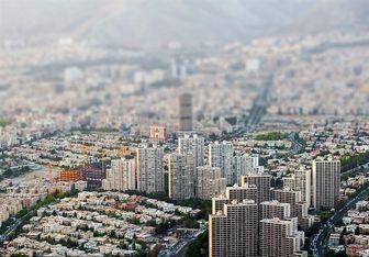 قیمت آپارتمان در مناطق مختلف تهران در 20 اردیبهشت 99