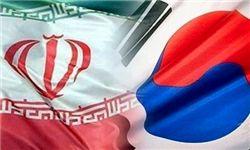 دیدار سفیر کره جنوبی در ایران باایرج ندیمی