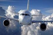 خودروی اجارهای به جای هواپیما!