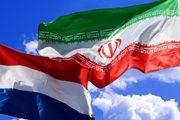 چهارمین دور رایزنیهای سیاسی ایران و هلند در سطح معاونان وزرای خارجه