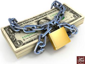 پول های بلوکه شده نفتی، پس از آزادی کجا می روند؟