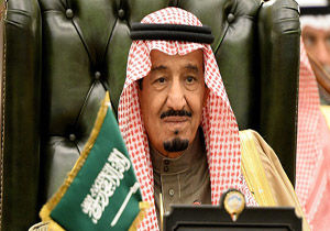 حقوق ماهانه پادشاه عربستان لو رفت