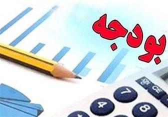سهم هر ایرانی از بودجه سال۹۷ چقدر است؟/ عکس