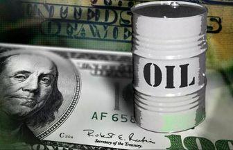 قیمت جهانی نفت در 20 اردیبهشت 99/ افزایش ۵ درصدی قیمت نفت