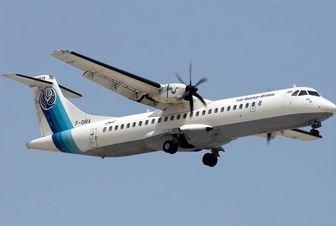 احتمال پیدا شدن جعبه سیاه هواپیمای ATR قوت گرفت