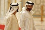 دلیل اختلاف در میان حکام امارات