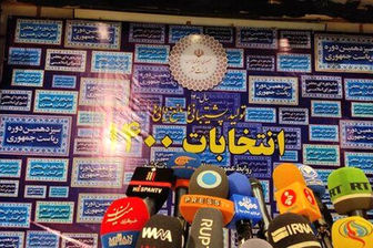 عباس موقشنگ کاندیدای ریاست جمهوری شد+عکس