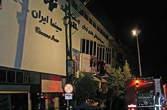 آخرین وضعیت سینما ایران پس از آتشسوزی