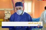 گزارش الجزیره از تلاش ایران برای بهبود مبتلایان به کرونا