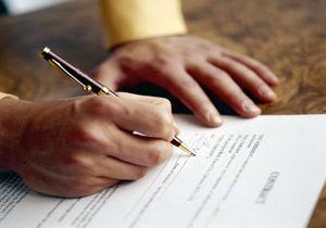 ایران و ایتالیا قرارداد ۳۴ میلیون یورویی امضا کردند