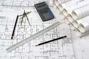 ثبت روز معمار برای اولین بار در تقویم رسمی کشور