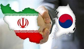 راهکار سفیر کرهجنوبی در ایران برای مقابله با تحریمها
