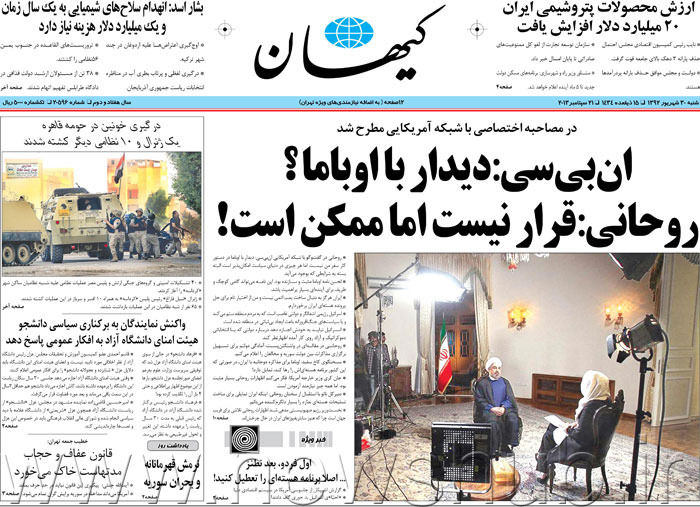 http://www.mashreghnews.ir/files/fa/news/1392/6/30/407925_281.jpg