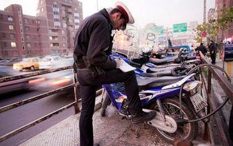 ثبت تخلفات موتورسیکلتها با دوربین