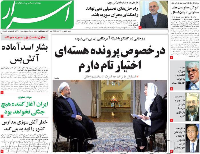 http://www.mashreghnews.ir/files/fa/news/1392/6/30/407918_453.jpg