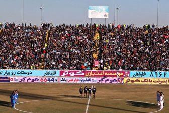 مخالفت بدون دلیل شورای تامین استان برای برگزاری مسابقات در ورزشگاه «امام رضا(ع)»